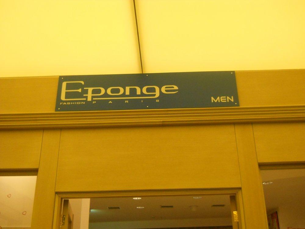 Печатная продукция Eponge