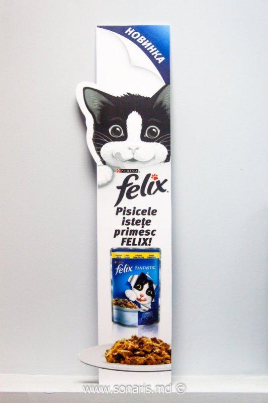 Печатная продукция Stoppere Felix