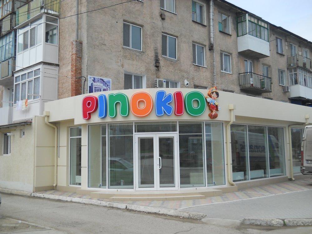 Печатная продукция Pinokio