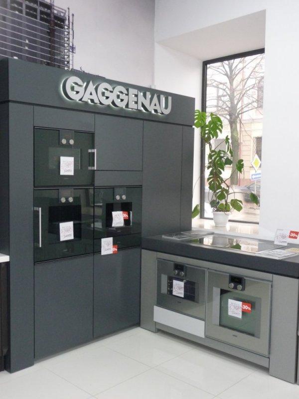 Печатная продукция Litere volumetrice cu halou Gaggenau