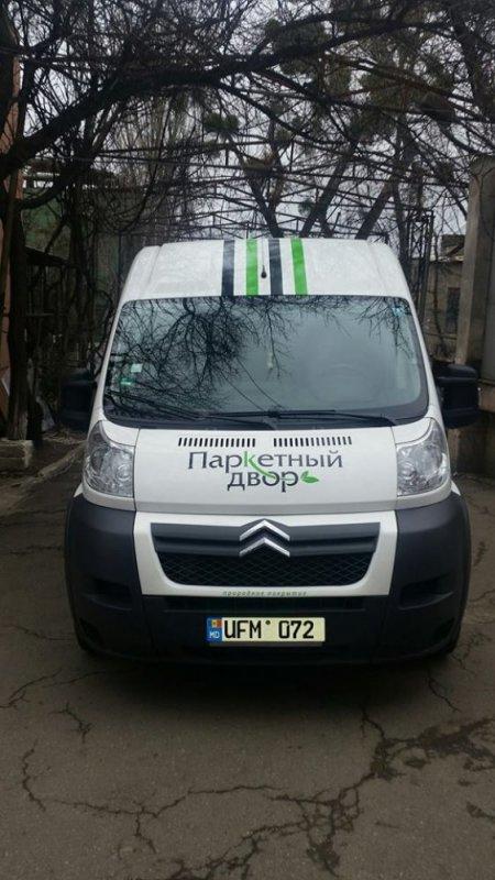 Печатная продукция Branding automobilului Паркетный двор