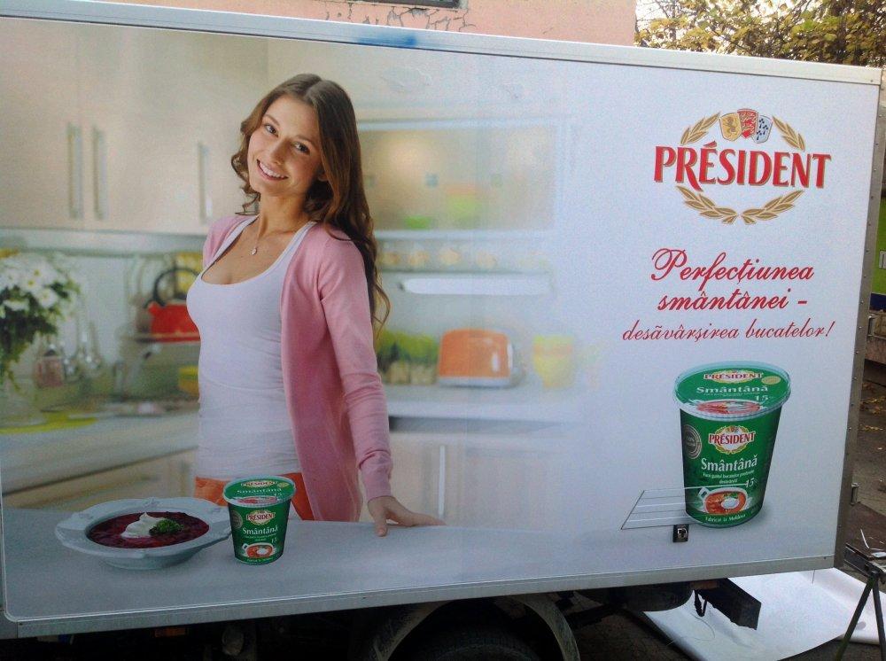 Печатная продукция President