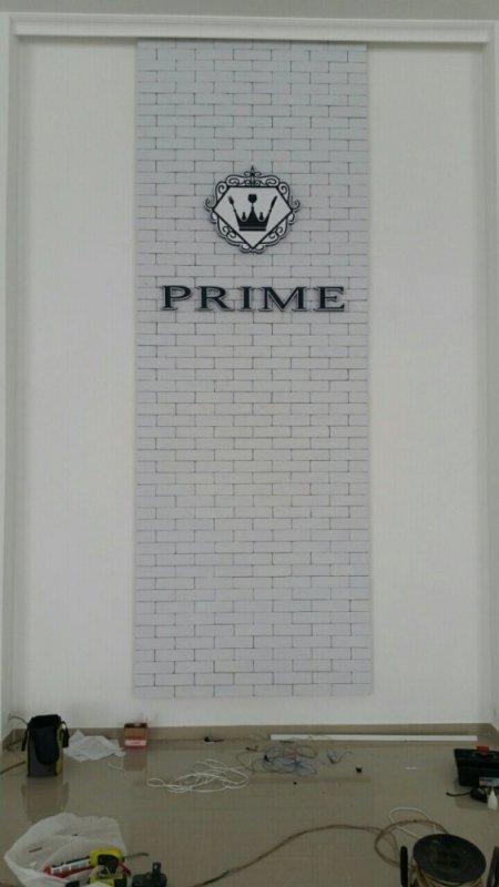 Печатная продукция Litere cu iluminare