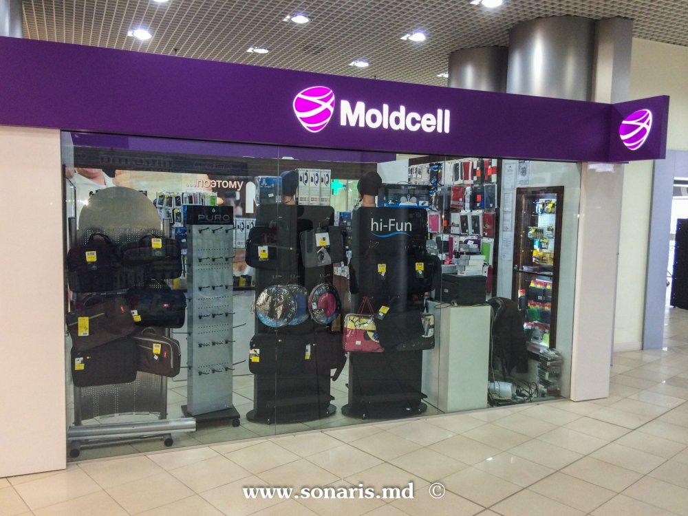 Печатная продукция Casetele luminoase Moldcell