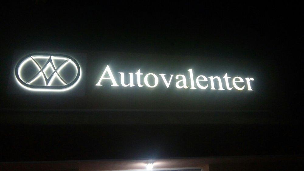 Печатная продукция Logo cu iluminare contra jur