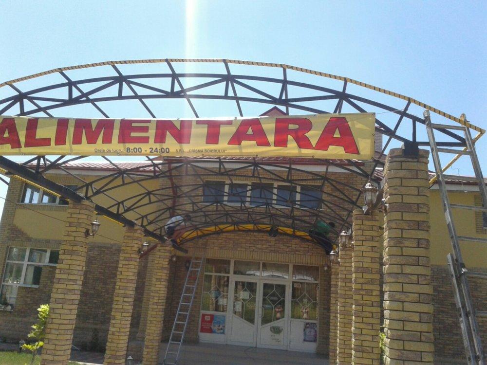Купить Печатная продукция Tent terasa