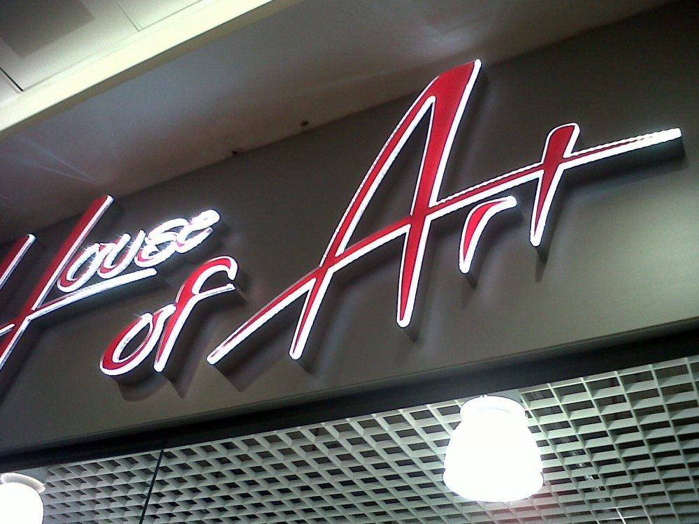 Печатная продукция House of Art
