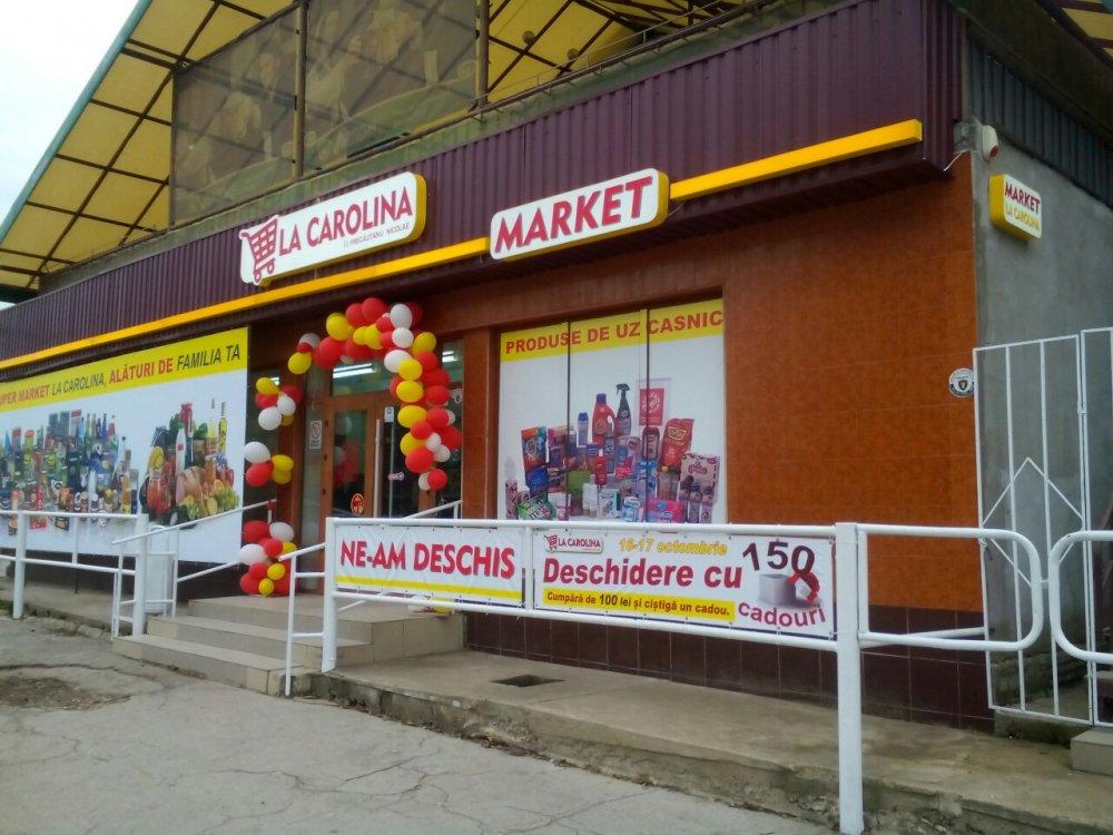 Печатная продукция Decorarea magazinului