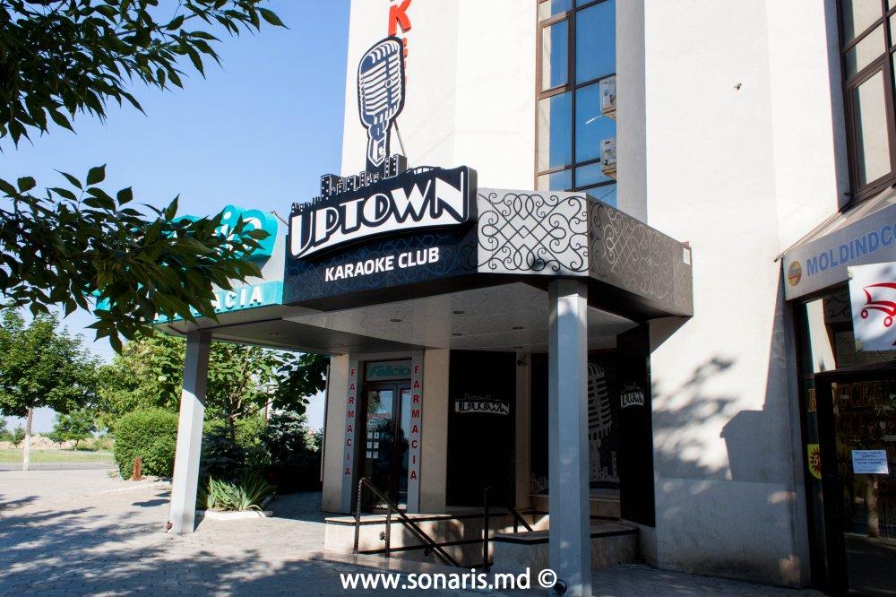 Печатная продукция Decorare karaoke club UP Town