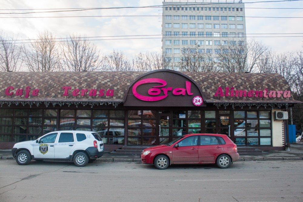 Печатная продукция Coral Cafe