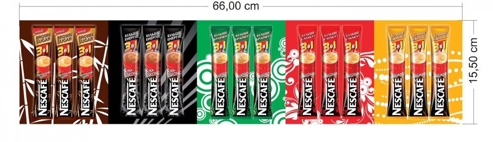 Печатная продукция POS materiale pentru Nescafe