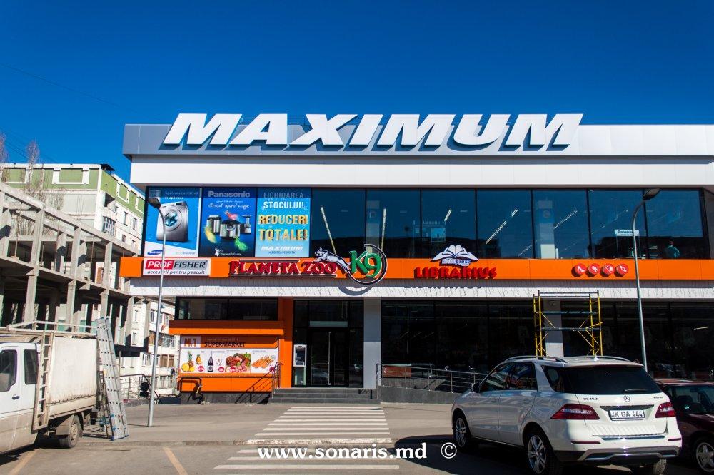 Печатная продукция Decorarea magazinului Maximum