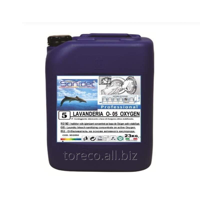 Купить Средство Lavanderia O-05 Oxigen, 23 kg Код: SD2050