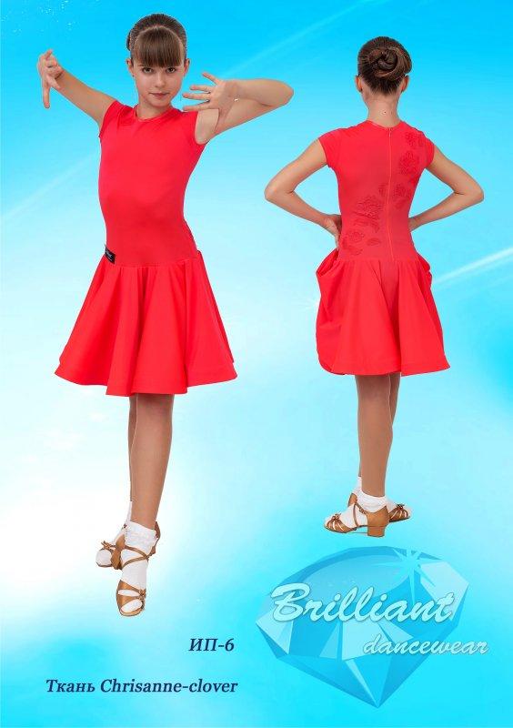 Купить платье ип