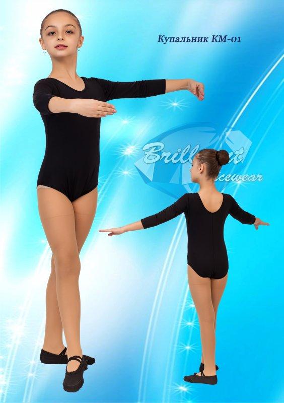 Купить Костюм для гимнастики КМ-01