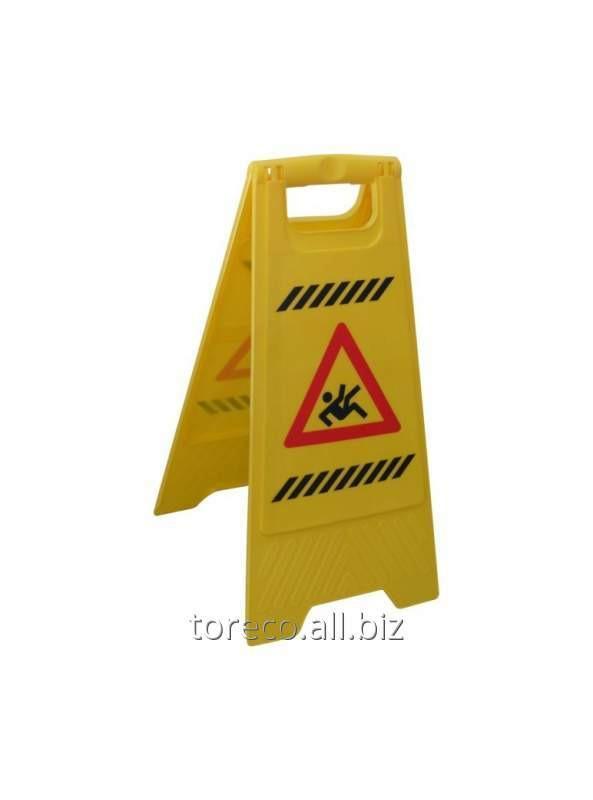 Купить Табличка Осторожно! Влажный пол, 640х315 мм Код: 302015