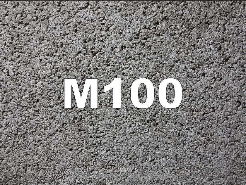 Купить Бетон M100 (Beton M100)
