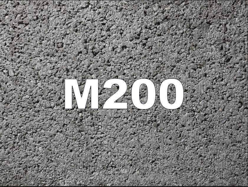 Купить Бетон M200 (Beton M200)