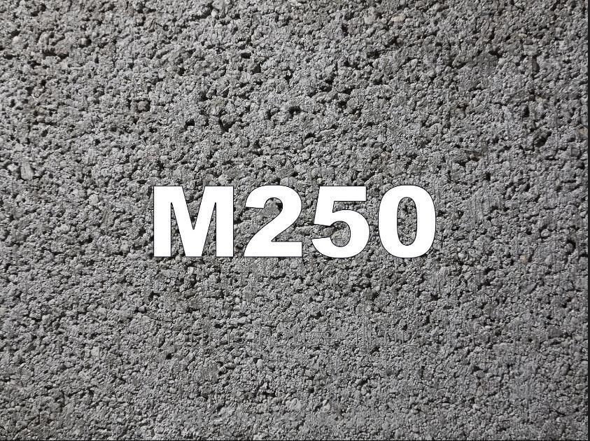 Купить Бетон M250 (Beton M250)