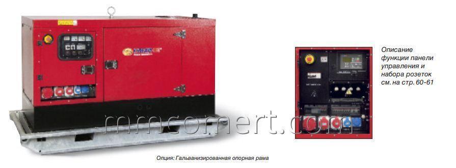 Купить Генератор для стройплощадок Power Line ESE 50 YW/MS