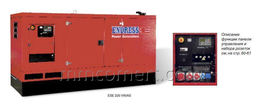 Купить Генератор для стройплощадок Power Line ESE 225 VW/MS