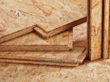 Buy Plywood 250x125m; 88