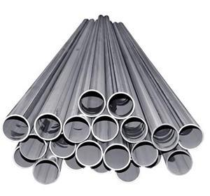 Buy Pipe round Ø 2.5; 15m; 1.2 kg/m