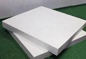 Buy IZOPLAST Ø 50 polystyrene; 1000x500m