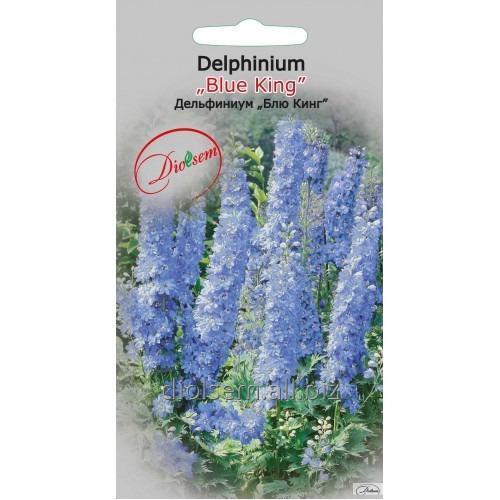 Купить Семена цветов Дельфиниум Блю Кинг 0,3гр.