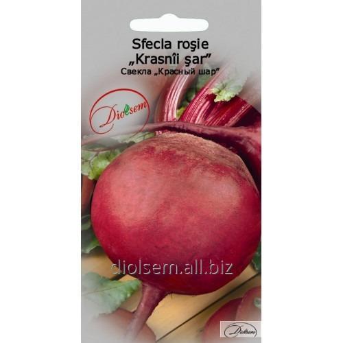Купить Семена свеклы Красный шар