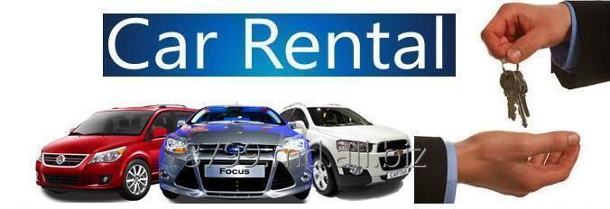 Купить Прокат авто в Молдове!