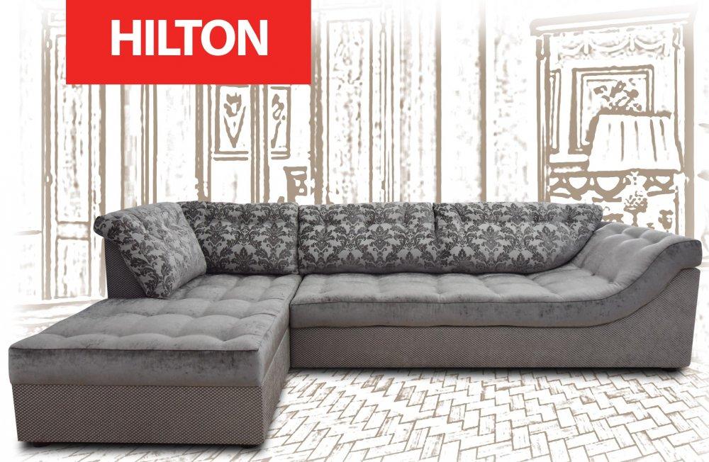 Купить Угловой диван HILTON