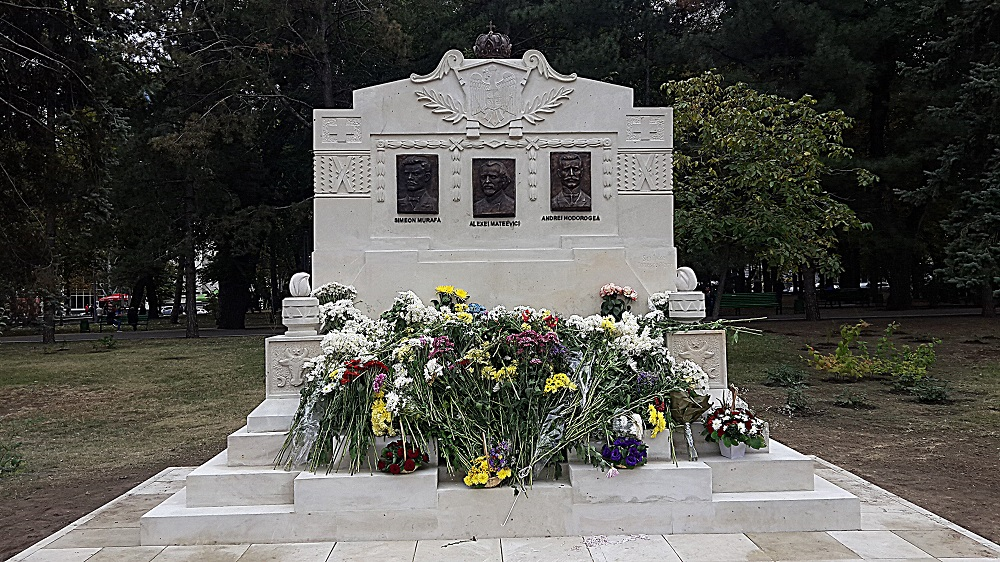 Купить Мемориал из камня munumentul 3 martiri din Chisinau
