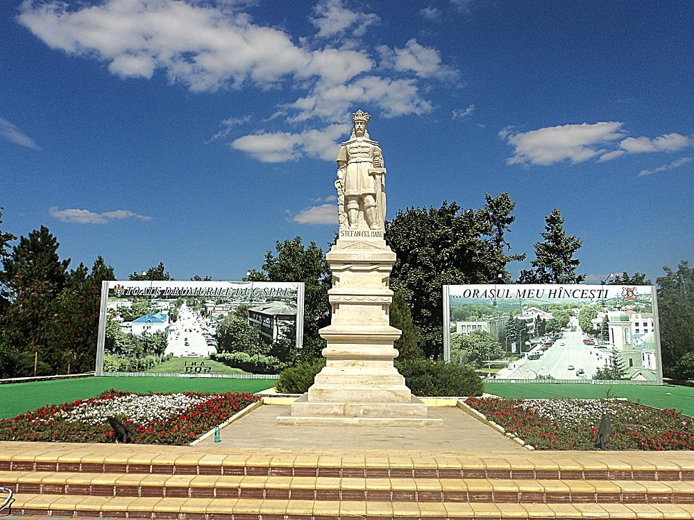 Купить Памятник из камня Stefan cel Mare
