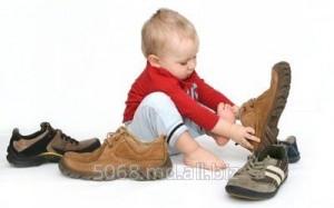 Buy The footwear is teenage