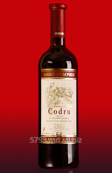 Купить Вино Кодру