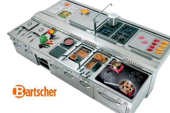 Купить Холодильное оборудование HoReCa Grup