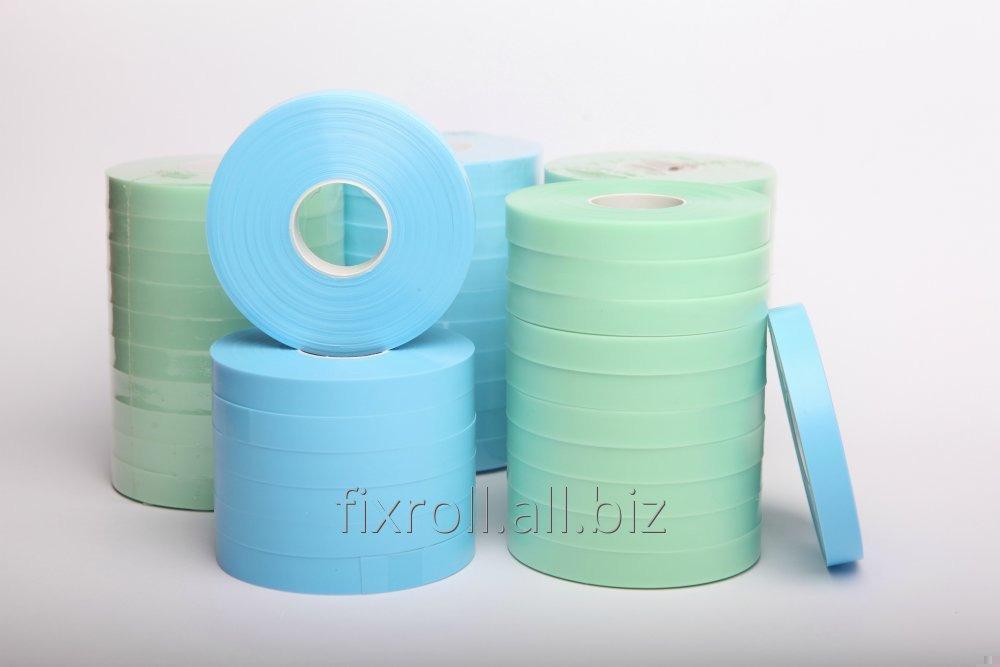 Купить  FIXROLL - лента для подвязки. Сделано в Молдове!