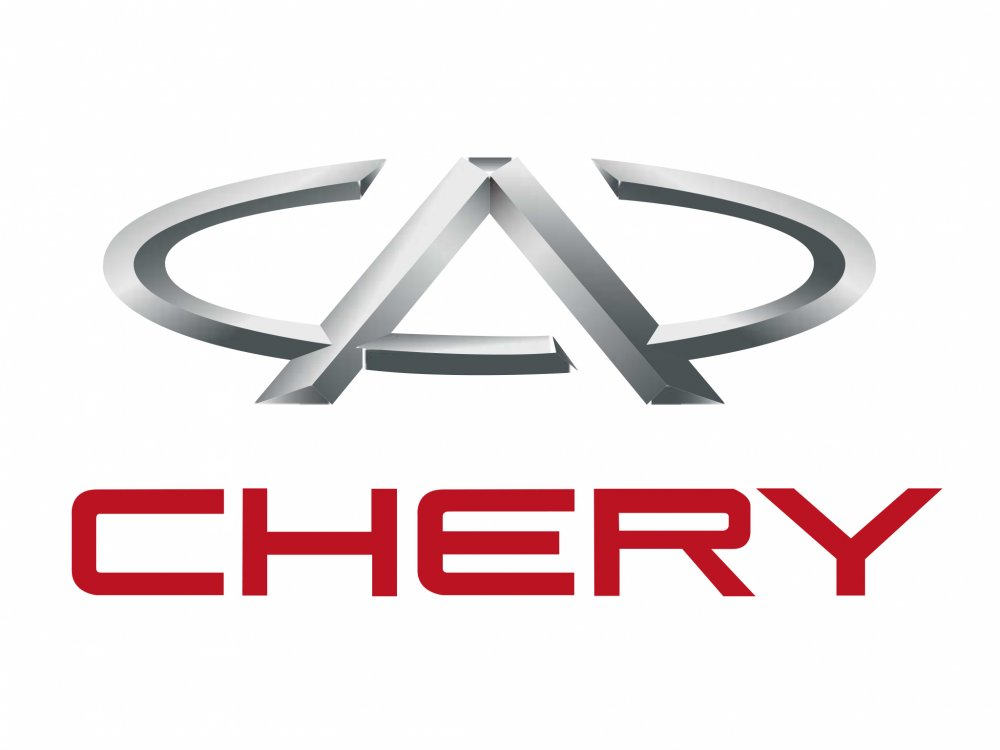 Купить Задний фонарь CY4001KR в бампер для автомобиля: CHERY QQ