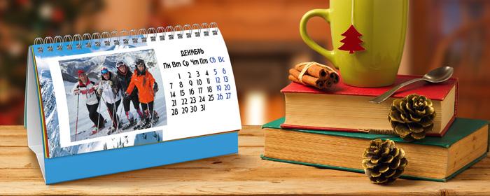 Купить Календари настольные в Молдове