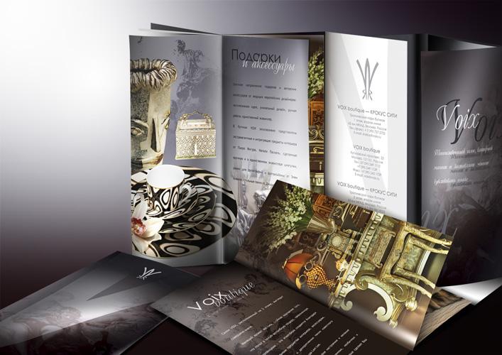 Буклеты в Молдове купить в Кодру 3f28e626504