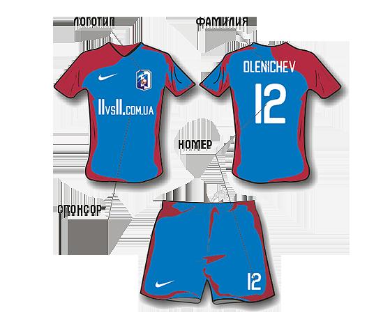 Печать на спортивную форму в Молдове купить в Кодру ef10746de08