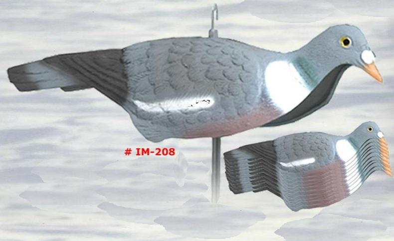 Профили голубей для охоты