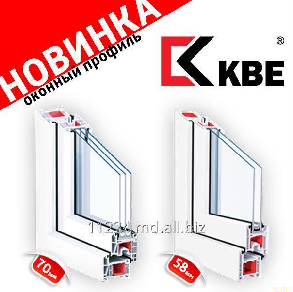 Купить Производство светопрозрачных конструкций из ПВХ-профиля