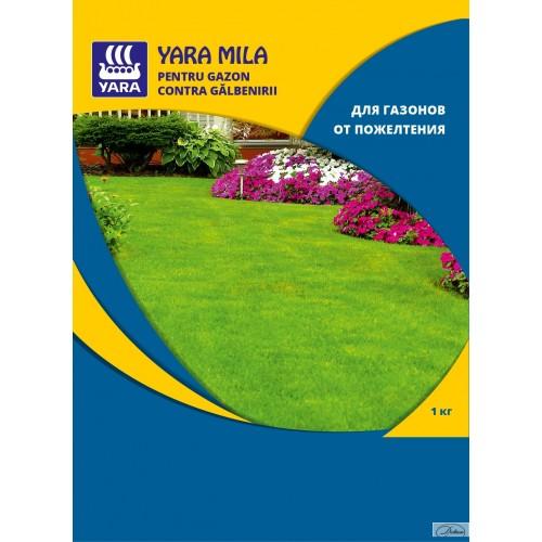 Удобрение Yara Mila для газонов от пожелтения 1кг.
