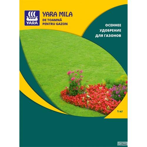 Удобрение Yara Mila осеннее удобрение для газонов 1кг.
