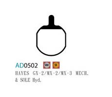 Колодки дисковые ASHIMA AD0502-OR-S