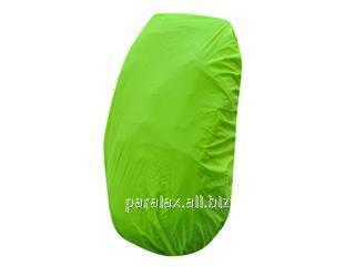 Buy Cover for A-O21 backpack