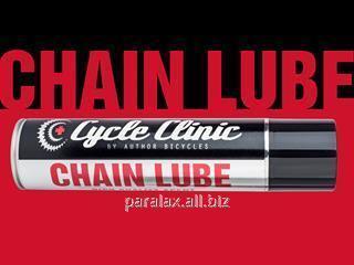 CC Chain Lube 400 ml