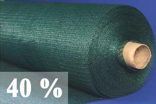 Купить Затеняющая сетка, 40%